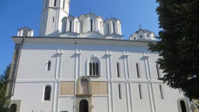 Photo of Manastir Svetog Prohora Pčinjskog
