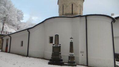 Photo of Manastir Sveti Roman Sinaitski