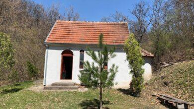 Photo of Krajkovac: Manastir Sveti Jovan