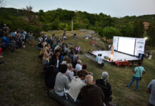 "Photo of Jul:""Vrmdža fest 2020"""