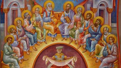 Photo of DUHOVI ILI SVETA TROJICA: SILAZAK SVETOG DUHA NA APOSTOLE, PEDESETNICA I DUHOVDAN