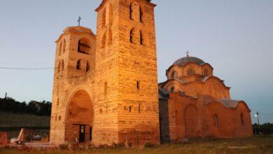 Photo of Završena obnova severne kule manastira Svetog Nikole u Кuršumliji