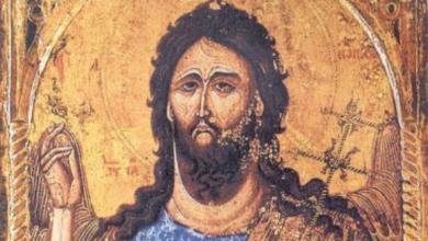 Photo of SVETI JOVAN KRSTITELJ – GLAS VAPIJUĆEG U PUSTINJI