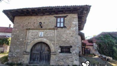 Photo of Rajačke pimnice
