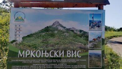 Photo of Planinari osvajaju ovog vikenda MRKONJSKI VIS