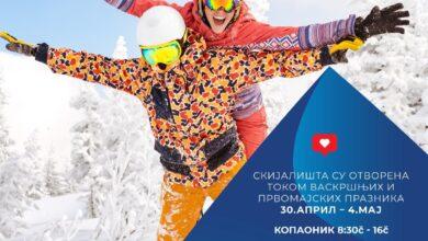 Photo of PRVOMAJSKO SKIJANJE na Kopaoniku, Staroj planini i Zlatiboru