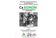 Photo of Zlatibor: Otvaranje izložbe u Galeriji Kulturnog centra