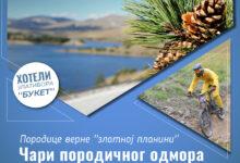 Photo of Objavljen peti broj Elektronskih novina Turističke organizacije Zlatibor