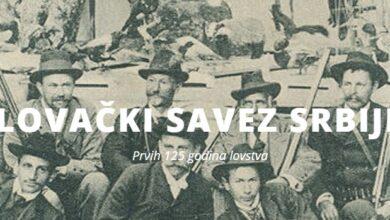 Photo of Prvih 125 godina lovstva u Srbiji