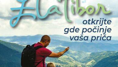 Photo of Zlatiborci obilaze gradove i zovu u goste